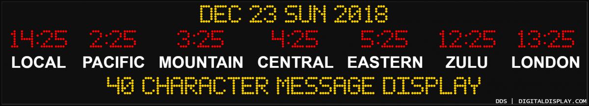 7-zone - DTZ-42412-7VR-DACY-2012-1T-MSBY-4012-1B.jpg